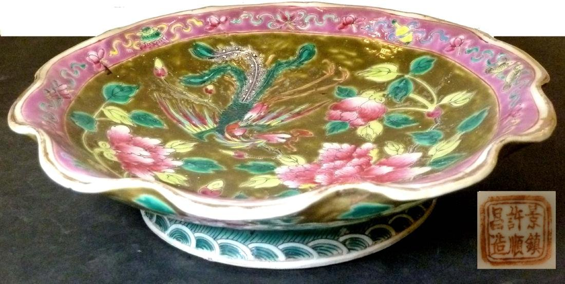 Peranakan: Crockery  Ceremonial Offering Plates 9""
