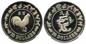 SINGAPORE Lunar Proof $10 1981 & 1988