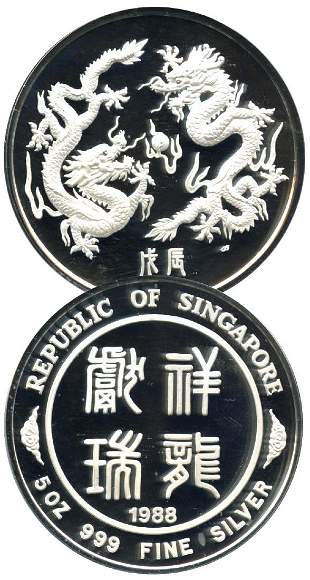 SINGAPORE Silver Proof 5oz medal 1988 Dragon