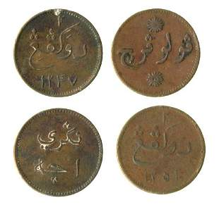 SINGAPORE Merchant Token 183132