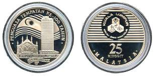 MALAYSIA Silver Proof RM25 1990