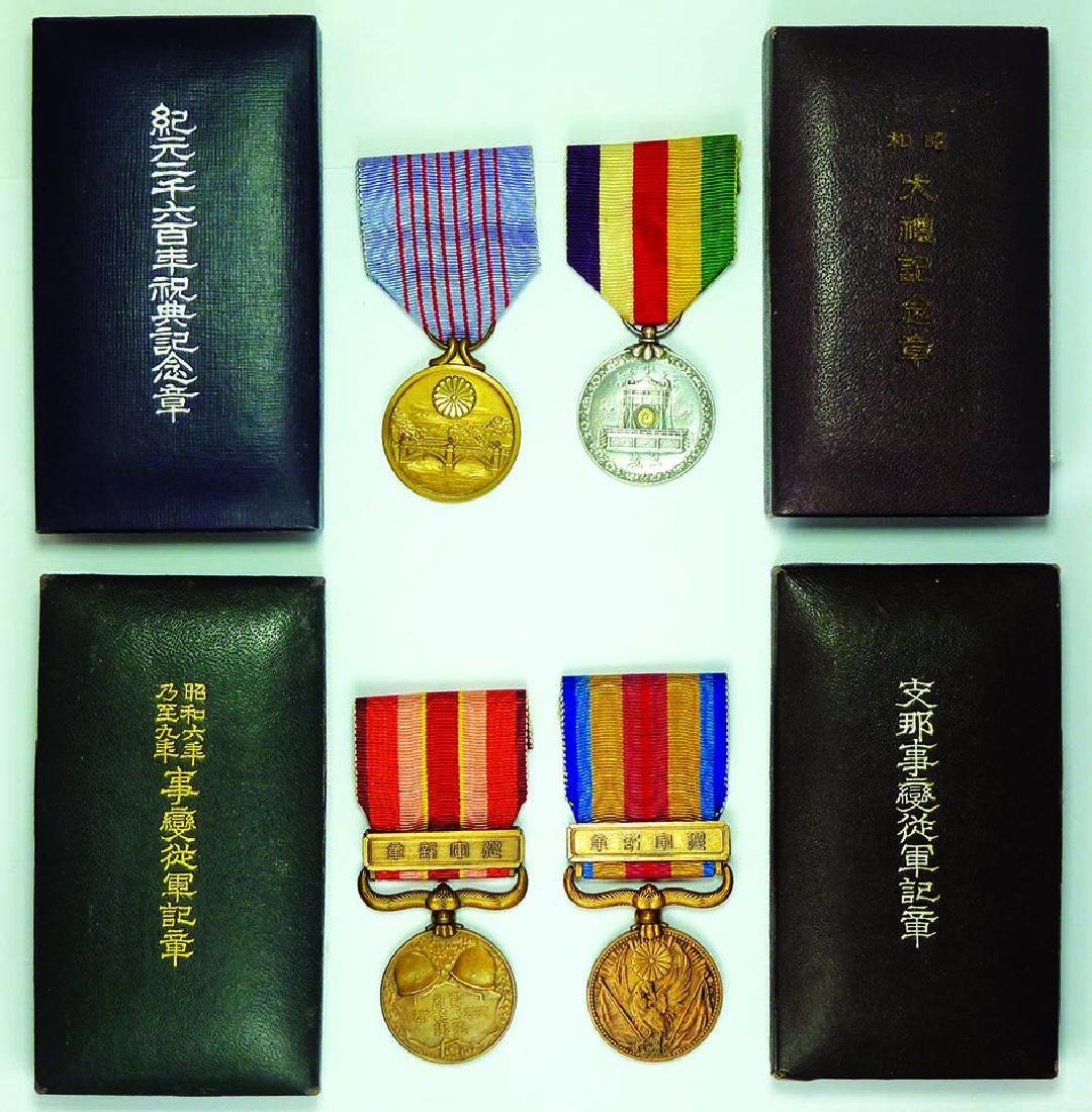 JAPAN WWII Medals: 1929
