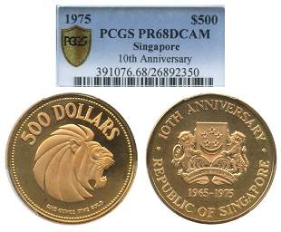 SINGAPORE Gold 500 1975