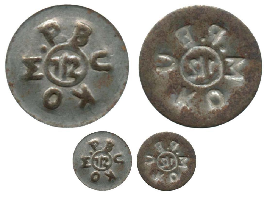 SINGAPORE  Tinned iron 1/2 cent ND ((1920)