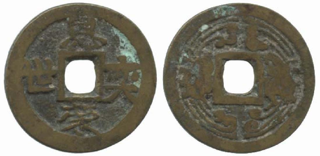 CHINA ANCIENT Qing Dynasty Charm