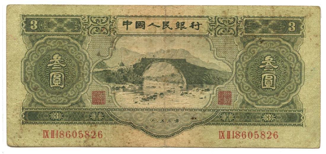 CHINA PRC Peoples Bank: 3-Yuan