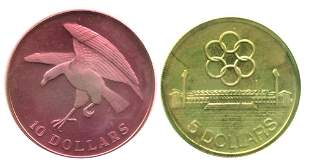 SINGAPORE Silver Proof 2pcs