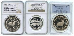 SINGAPORE Lunar Series Silver 10 5 3pcs