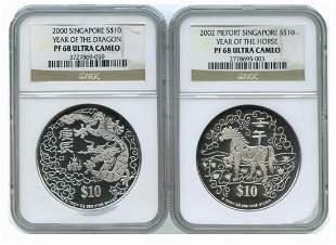 SINGAPORE Lunar Series Silver Dragon Horse