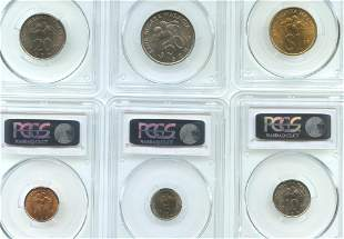 MALAYSIA 2nd Series First Year Coin set 6pcs