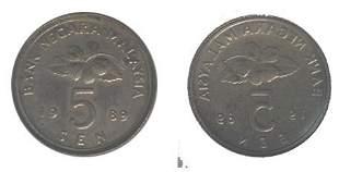 MALAYSIA Cu Ni 5 Cents 1989 ERROR