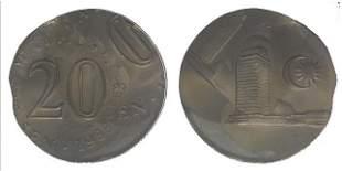 MALAYSIA Cu Ni 20 Cents 1988 ERROR