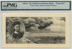 CHINA EMPIRE TaChing Government Bank Vignette