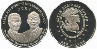 SINGAPORE Medal 2001 Singapore Silver Asean Achievement