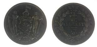 BRITISH NORTH BORNEO Copper 1 cent 1882H KM 2 Tone