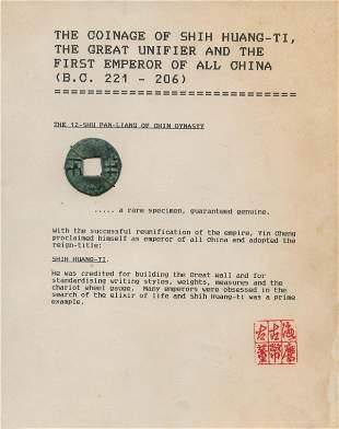 CHINA Chin Dynasty Shi Huang Ti BC221206 12Shu Pan