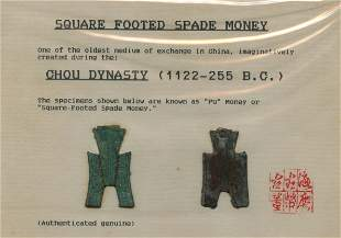 CHINA Cho Dynasty Spade money 1122255 BC Pu Fine