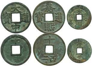 CHINA Ming Dynasty DaZhong Thong Bao Value 10