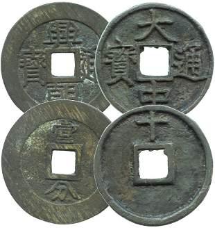 CHINA Ming Da Zhong Tong Bao Value10 x 1 Ming Rebel