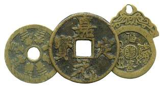 CHINA Qing, Charms coins, Ba-Gua with Zodiac x 1, Jia