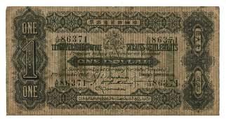 STRAITS SETTLEMENTS British Administration $1 1906 A/38