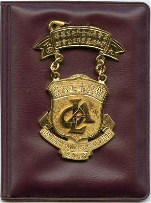 Medal: Singapore Lorry Owners Association 1974 Gold