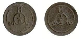 Singapore Harbor Board Tinned-Iron ½-Cent Token ND