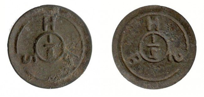 19: Singapore Harbor Board Tinned-Iron ½-Cent Token ND