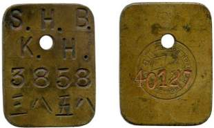 Singapore Harbor Board rectangular Brass Pay Check,