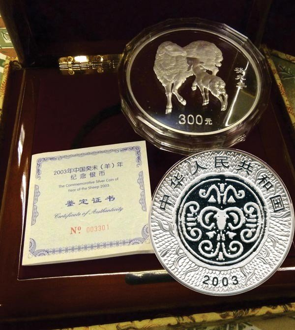 "108: Silver 300-Yuan 2003 1-Kilo ""Year of the Goat"" (KM"