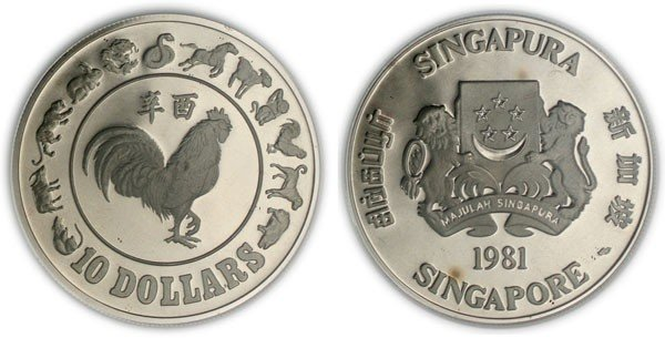 """16: Silver & Cu-Ni $10 1981 """"Year of the Rooster"""""""