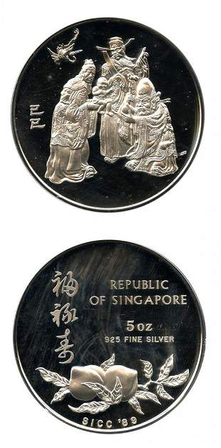 Silver 1989 Singapore Int'l Coin Convention, 5oz