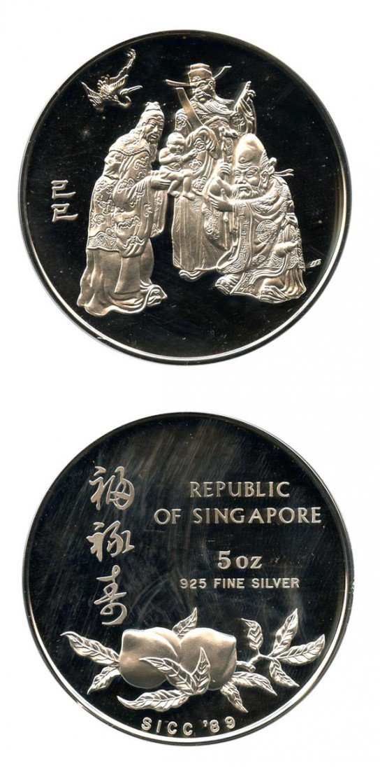19: Silver 1989 Singapore Int'l Coin Convention, 5oz