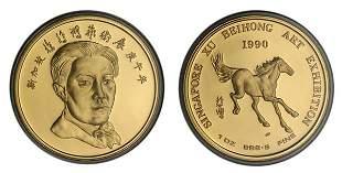 Gold Medal, 1 oz 999.9. Art Exhibition 1990.
