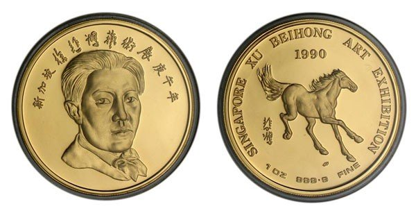 23: Gold Medal, 1 oz 999.9. Art Exhibition 1990.