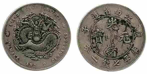 234: Kiangnan Province: Silver Dollar CD 1901