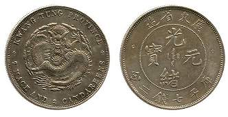 251: Kwangtung Province: Silver Dollar 1909-1911