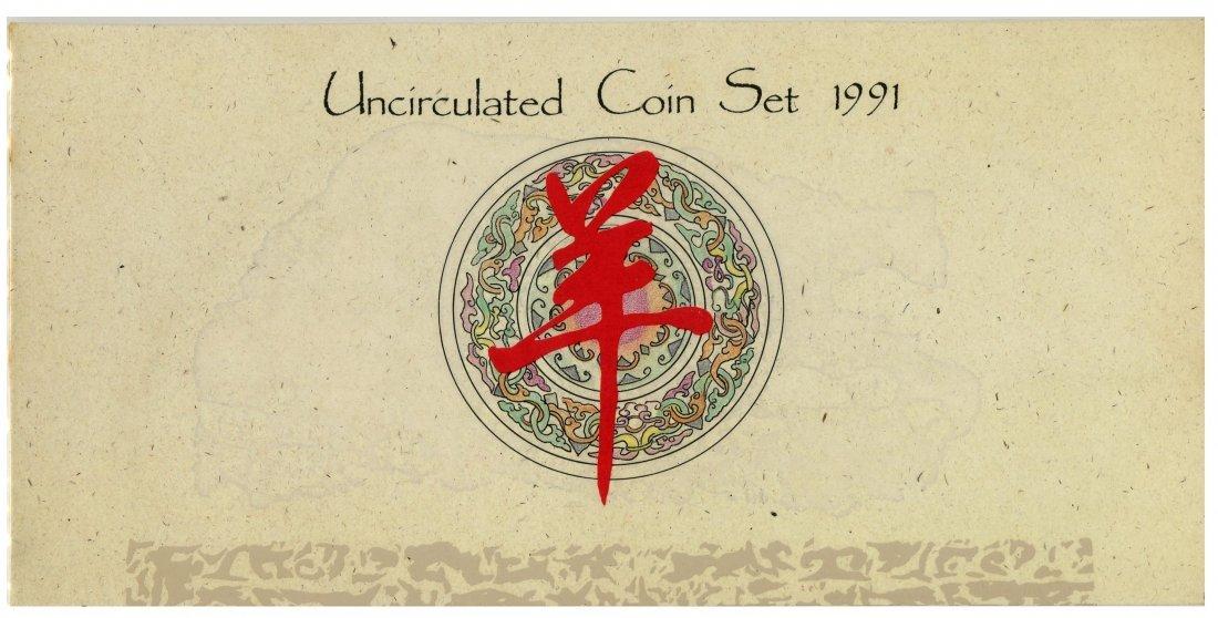 3: SINGAPORE - MODERN ISSUE Mint Commemorative Set 1991