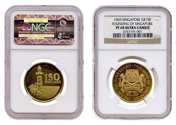 24: SINGAPORE - MODERN ISSUES Gold $150 1969. Proof, NG