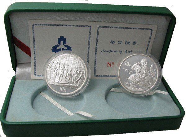 152: CHINA PEOPLE'S REPUBLIC Silver 10-Yuan 1997 People