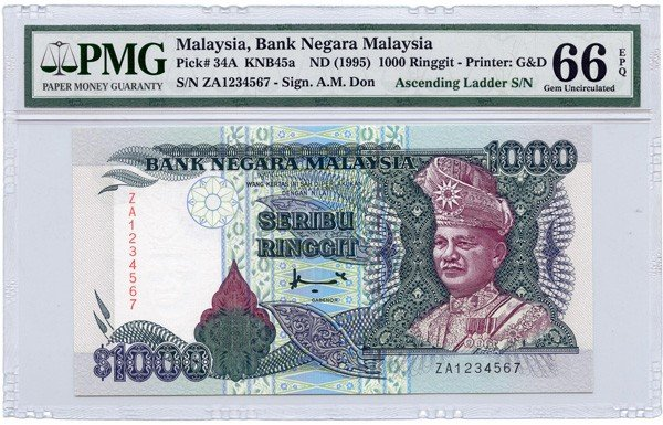601: MALAYSIA - MODERN ISSUES 7th Series: RM1000 1995 G