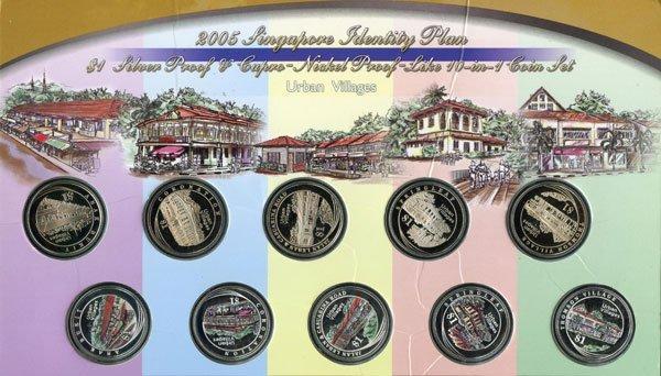 17: SINGAPORE. SINGAPORE  Identity Plan: 2005 $1 Silver
