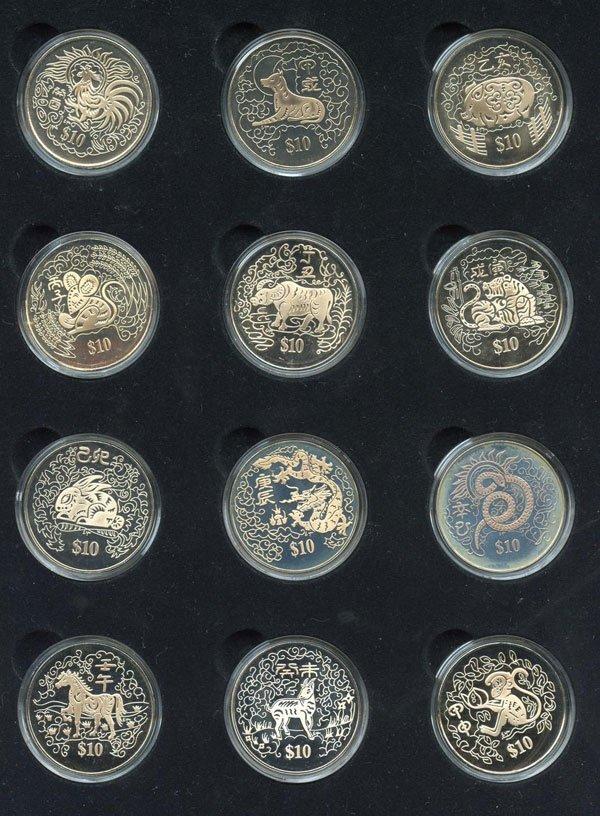 19: SINGAPORE. First Series Cu-Ni $10 Chinese Almanac S