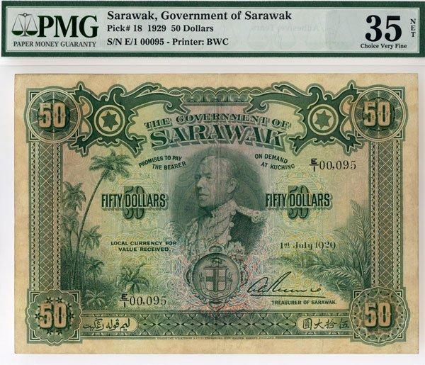 1221: SARAWAK. C.V. Brooke: $50 1-7-1929 Low s/n. E/1 0