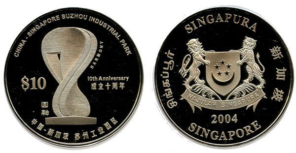 SINGAPORE. Cu-Ni: $10 2004 10th Anniversary China-Singa