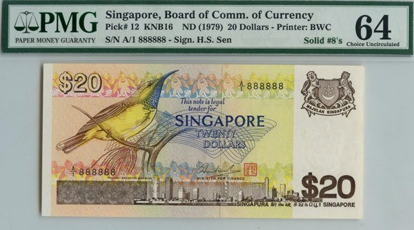 SINGAPORE. Bird Series: $20 1976 First prefix Auspiciou
