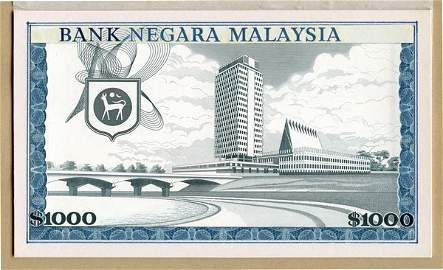 MALAYSIA. 1st Series: Uniface ESSAY of a RM1,000 revers