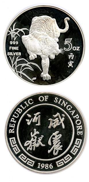 SINGAPORE Silver: 5 oz 1986 'TigerÕ.