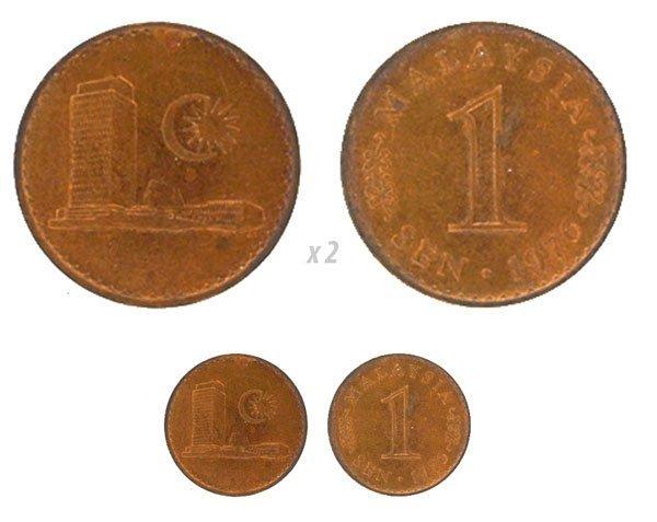 MALAYSIA Copper: 1-Sen 1976 UNC, very rare