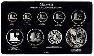 MALAYSIA Proof Set of 1¢ to RM-25 1980 (9pcs)